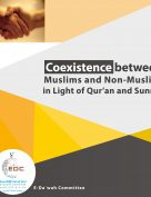 Coexistence between Muslims and Non-Muslims in Light of Qur'an and Sunnah