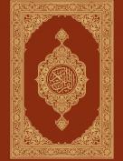 القرآن الكريم وترجمة معانيه إلى لغة اليوربا