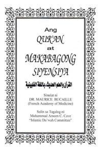 Ang Qur'an at MAKABAGONG SIYENSIYA