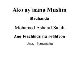 Ako ay isang Muslim
