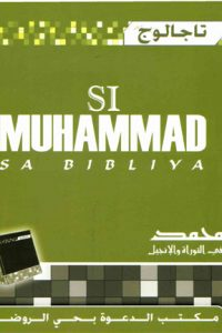 Si Muhammad sa Bibliya