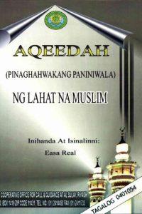 AQEEDAH NG LAHAT NA MUSLIM