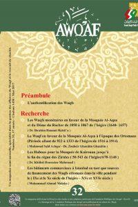 Awqaf Magazine (Francais No.32)