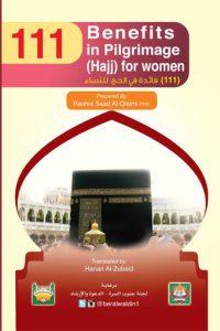 111 Benefits in Hajj for Women