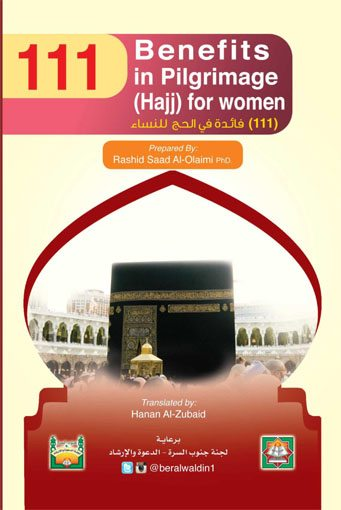 111 Benefits in pilgrimage Hajj for women