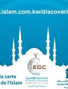 Découvrire la carte intelligente de l'Islam(French)