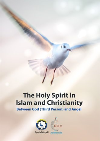 The Holy Spirit in Islam and Christianity