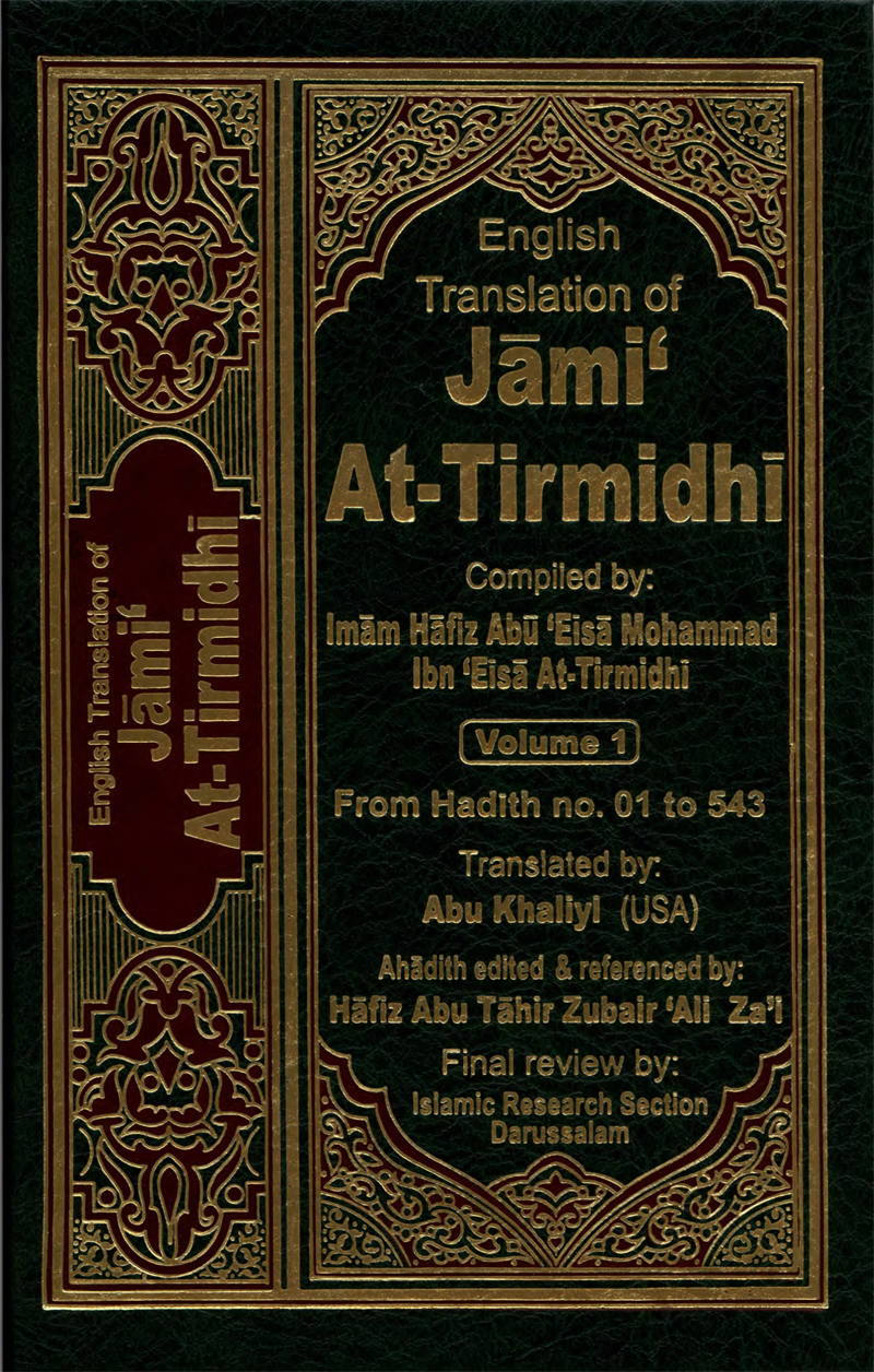 English Translation of Jami' At-Tirmidhi Volume 1