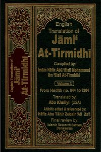 English Translation of Jami` At-Tirmidhi (Volume 2)