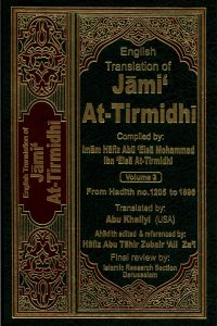 English Translation of Jami` At-Tirmidhi (Volume 3)