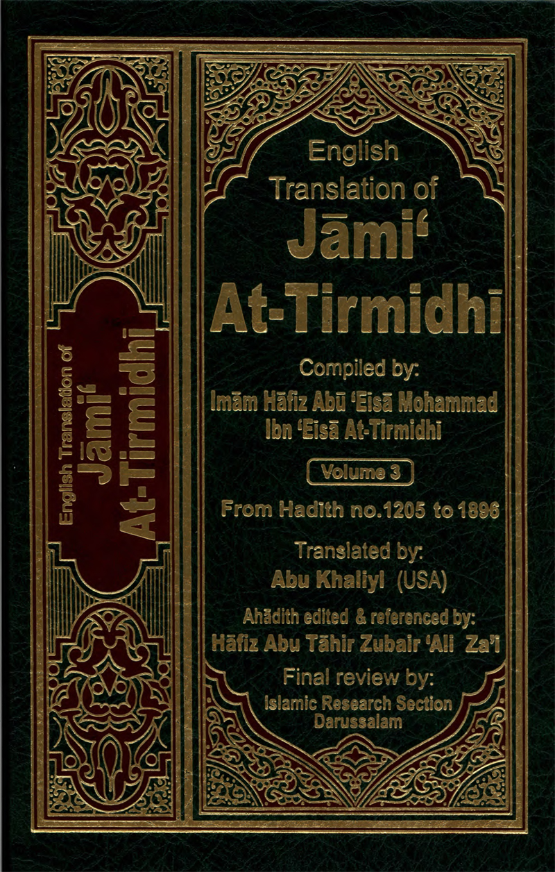 English Translation of Jami' At-Tirmidhi Volume 3