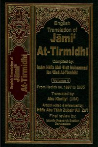 English Translation of Jami` At-Tirmidhi (Volume 4)