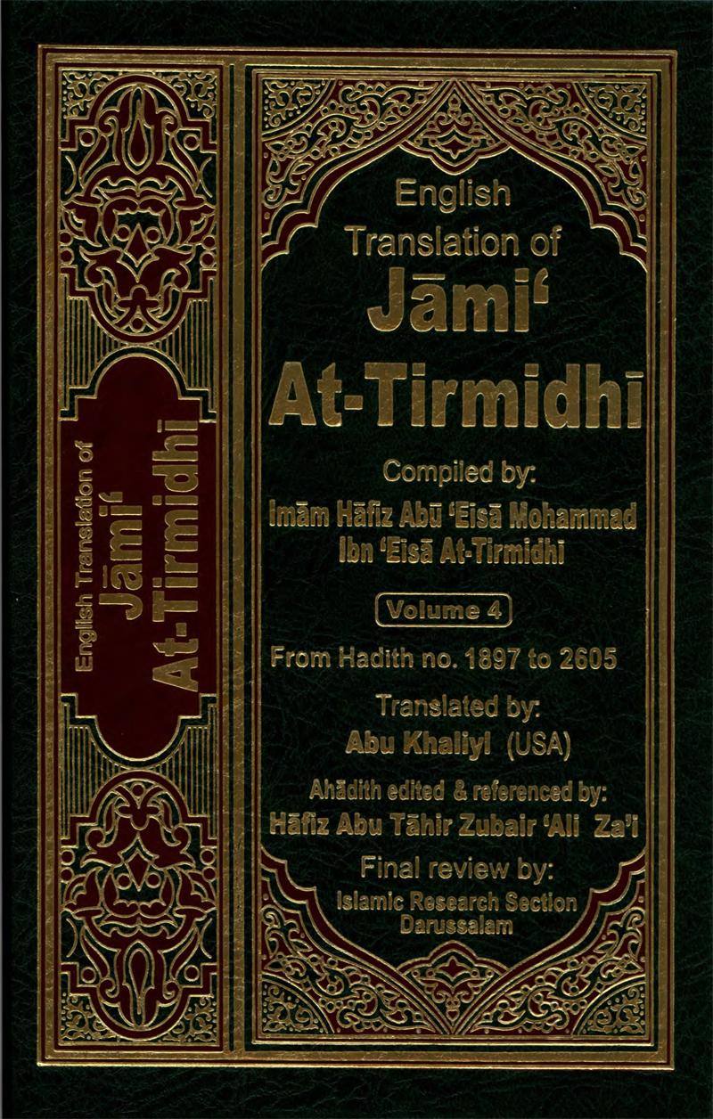 English Translation of Jami' At-Tirmidhi Volume 4