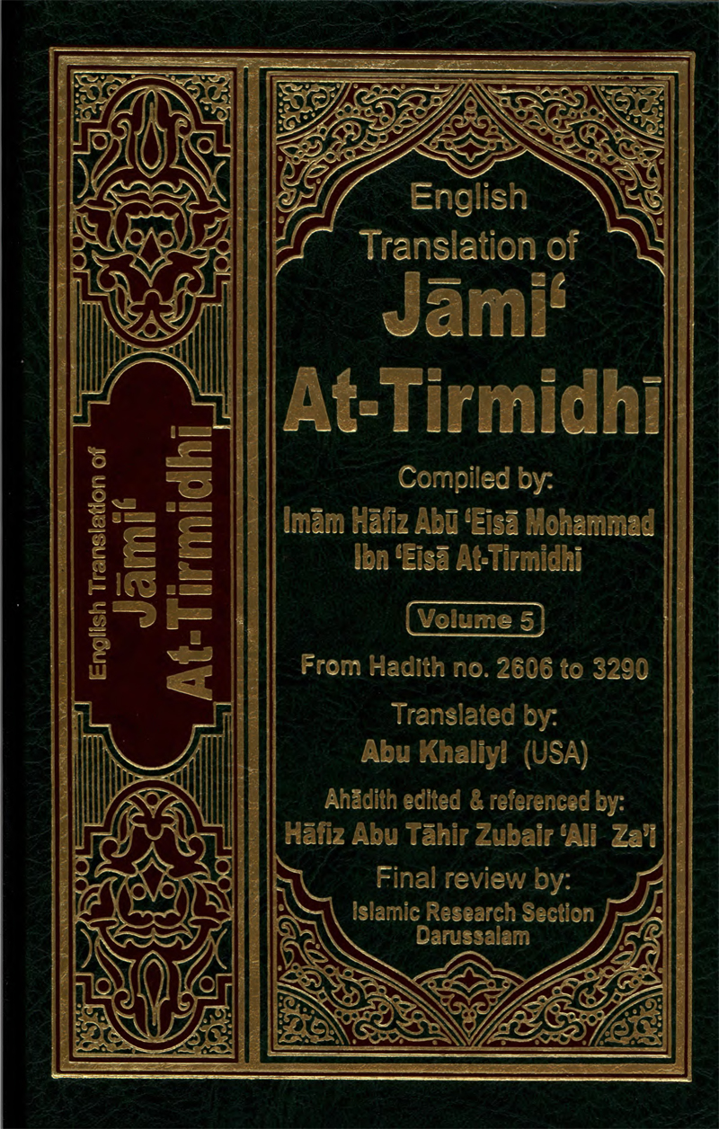 English Translation of Jami` At-Tirmidhi (Volume 5)
