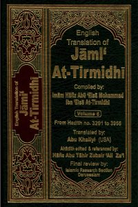 English Translation of Jami` At-Tirmidhi (Volume 6)