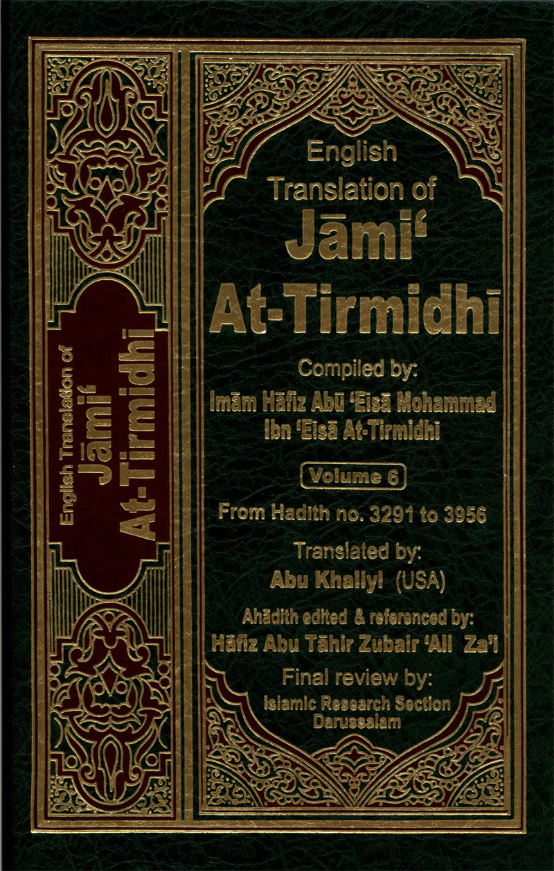 English Translation of Jami' At-Tirmidhi Volume 6