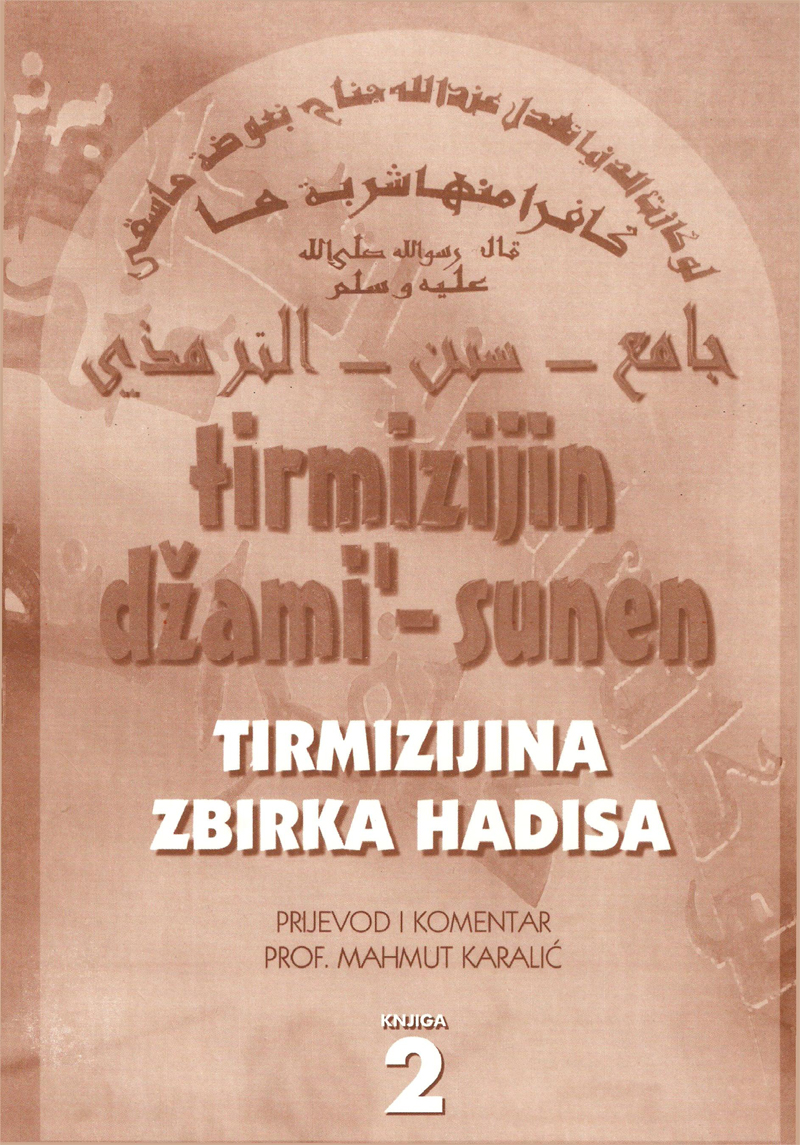 Tirmizijina zbirka hadisa p 2