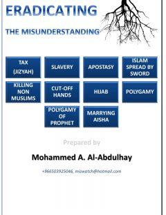 Eradicating the Misunderstanding