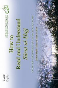 How to Read and Understand Surat Al-Hajj