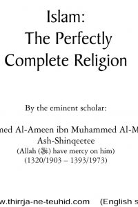 Islam The Perfectly Complete Religion
