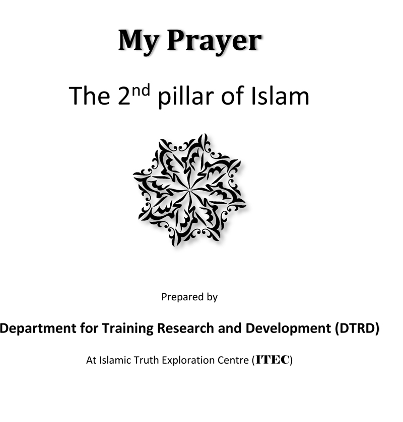 My Prayer - The 2nd Pillar of Islam