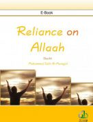 Reliance on Allah