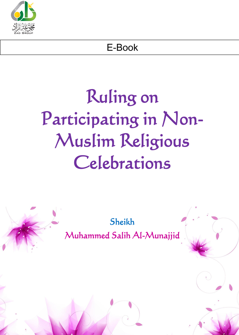 Ruling on Participating in Non Muslim Religious Celebrations