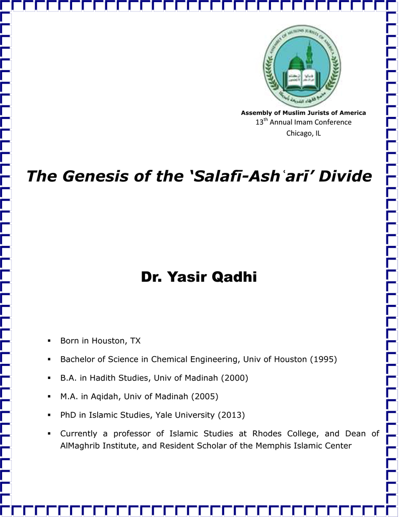 The Genesis of the Salafi Ashari Divide