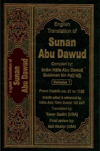 English Translation of Sunan Abu Dawud (Volume 1)