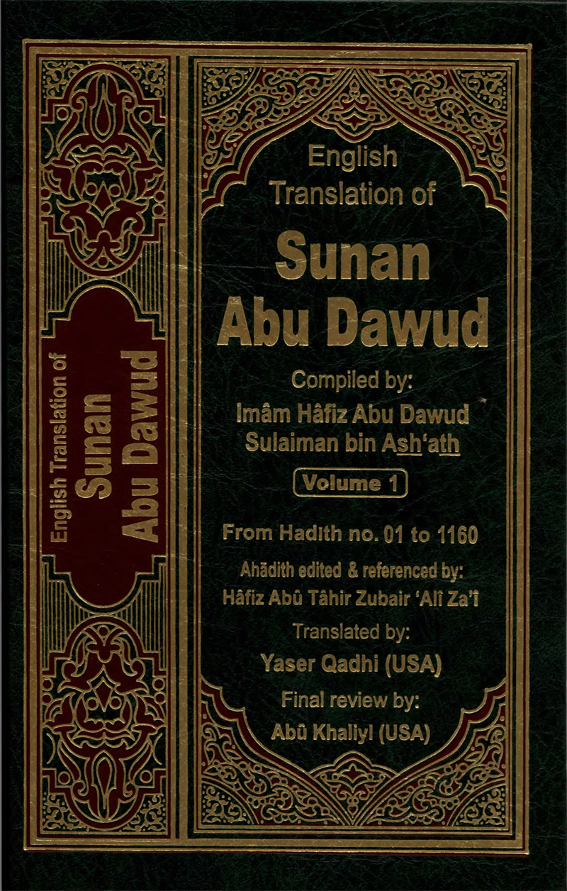 English Translation of Sunan Abu Dawud (Volume 1)