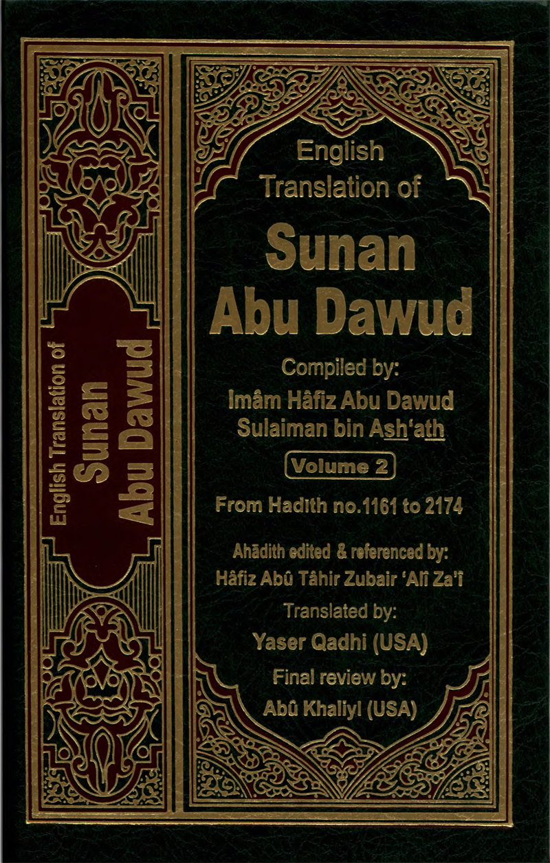 English Translation of Sunan Abu Dawud Volume 2 (from hadith 1161 to 2174)