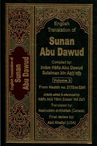 English Translation of Sunan Abu Dawud (Volume 3)