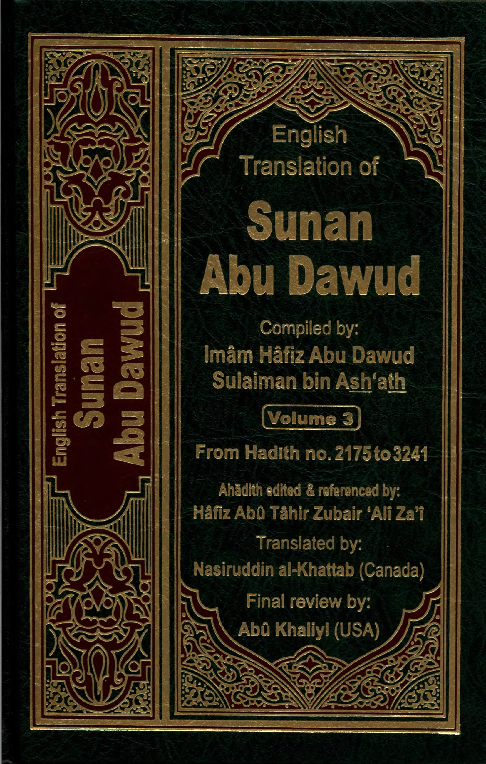 English Translation of Sunan Abu Dawud Volume 3 (from hadith 2175 to 3241)