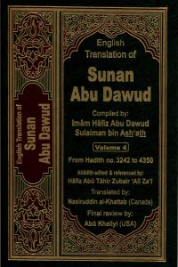 English Translation of Sunan Abu Dawud (Volume 4)