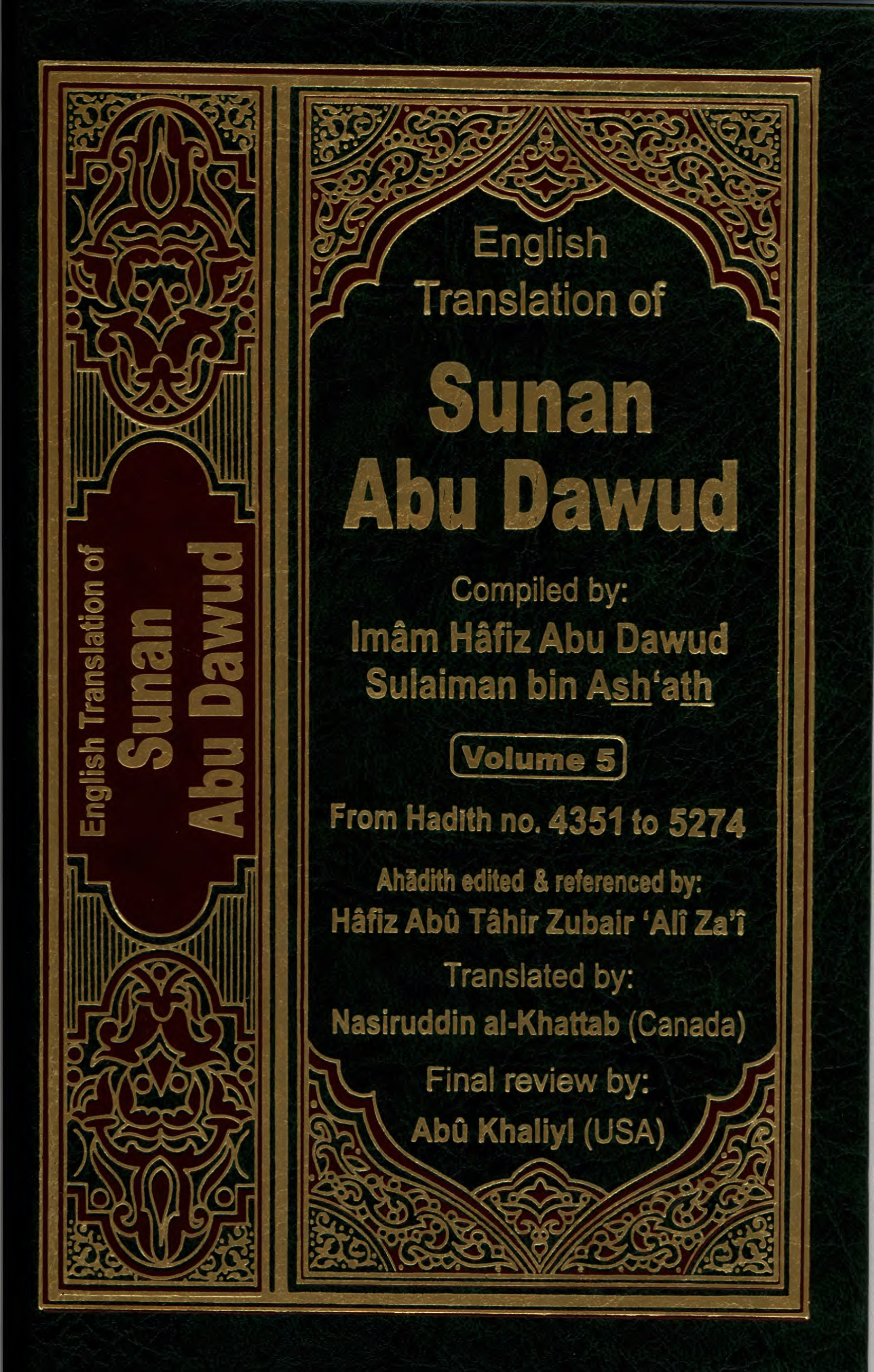 English Translation of Sunan Abu Dawud (Volume 5)