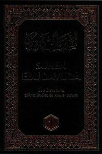 Sunen Ebu Davuda – 1سنن أبي داوود باللغة البوسنية (المجلد الأول)