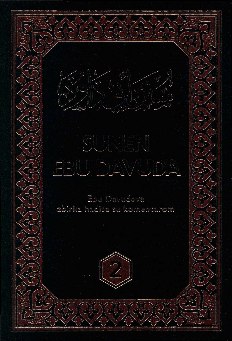 Sunen Ebu Davuda (2) ترجمة سنن أبي داوود باللغة البوسنية