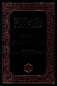 Sunen Ebu Davuda (3) ترجمة سنن أبي داوود باللغة البوسنية