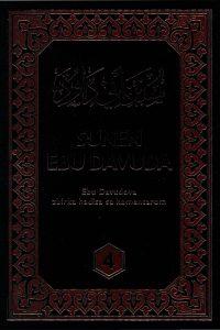 Sunen Ebu Davuda (4) ترجمة سنن أبي داوود باللغة البوسنية