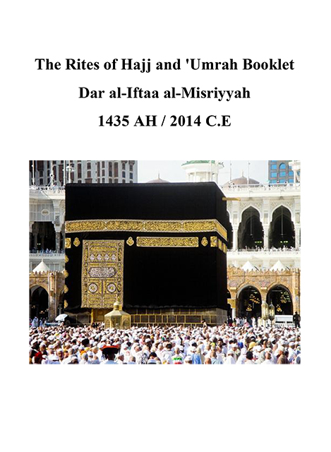 The Rites of Hajj and `Umrah: A Pictorial Guide