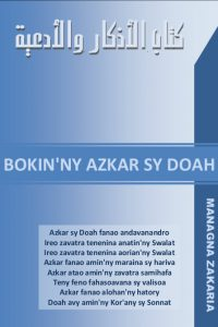 Bokin'ny Azkar sy Doah