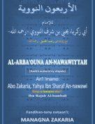 Al-Arbaouna An-Nawawiyyah