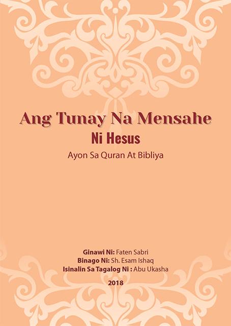 Ang Tunay na Mensahe ni Hesus Ayon sa Quran at Bibliya