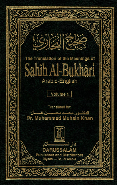 The Translation of the Meanings of Sahih Al-Bukhari Vol.1 (1-875)