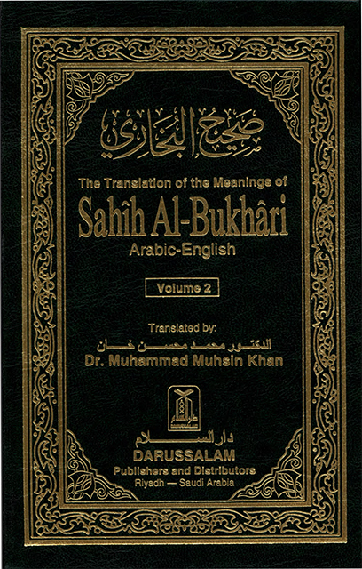 The Translation of the Meanings of Sahih Al-Bukhari Vol.2 (876-1772)