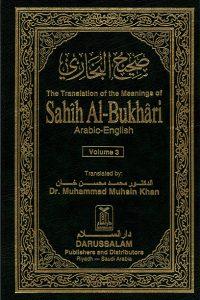 The Translation of the Meanings of Sahih Al-Bukhari Vol.3 (1773-2737)