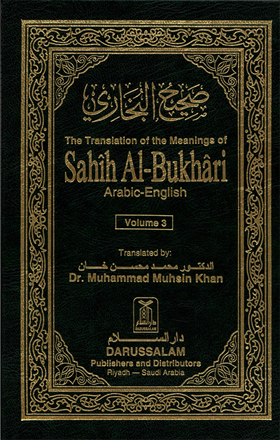 The Translation of the Meanings of Sahih Al-Bukhari Vol.3 (1773-2737)