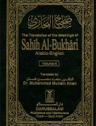 The Translation of the Meanings of Sahih Al-Bukhari Vol.4 (2738-3648)