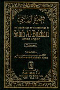 The Translation of the Meanings of Sahih Al-Bukhari Vol.4 (2738-3648)