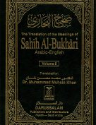 The Translation of the Meanings of Sahih Al-Bukhari Vol.5 (3649-4473)
